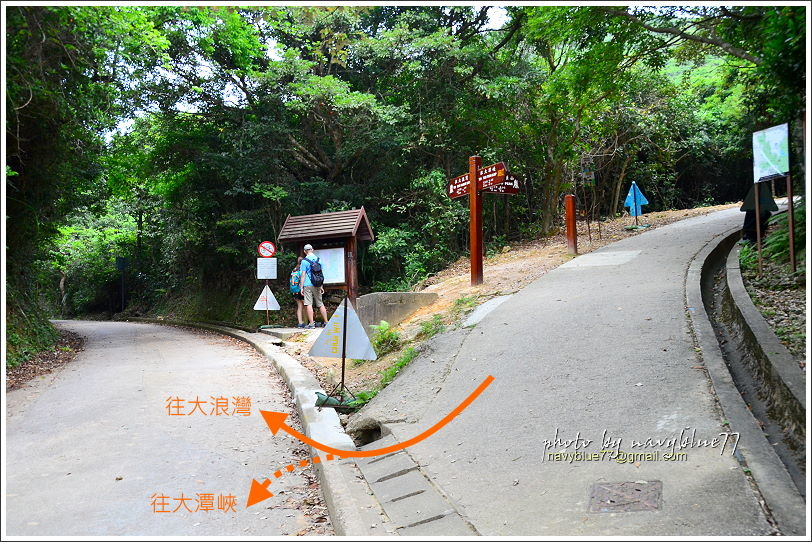 香港龍脊步道大浪灣42.JPG