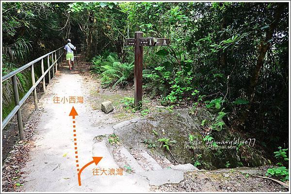 香港龍脊步道大浪灣45.JPG