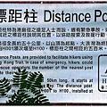 香港龍脊步道大浪灣48.JPG