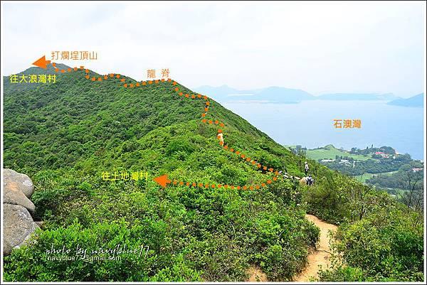 香港龍脊步道大浪灣12.JPG