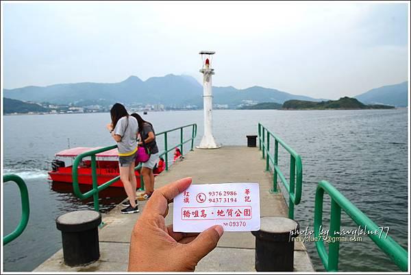 香港橋咀洲步道46.JPG