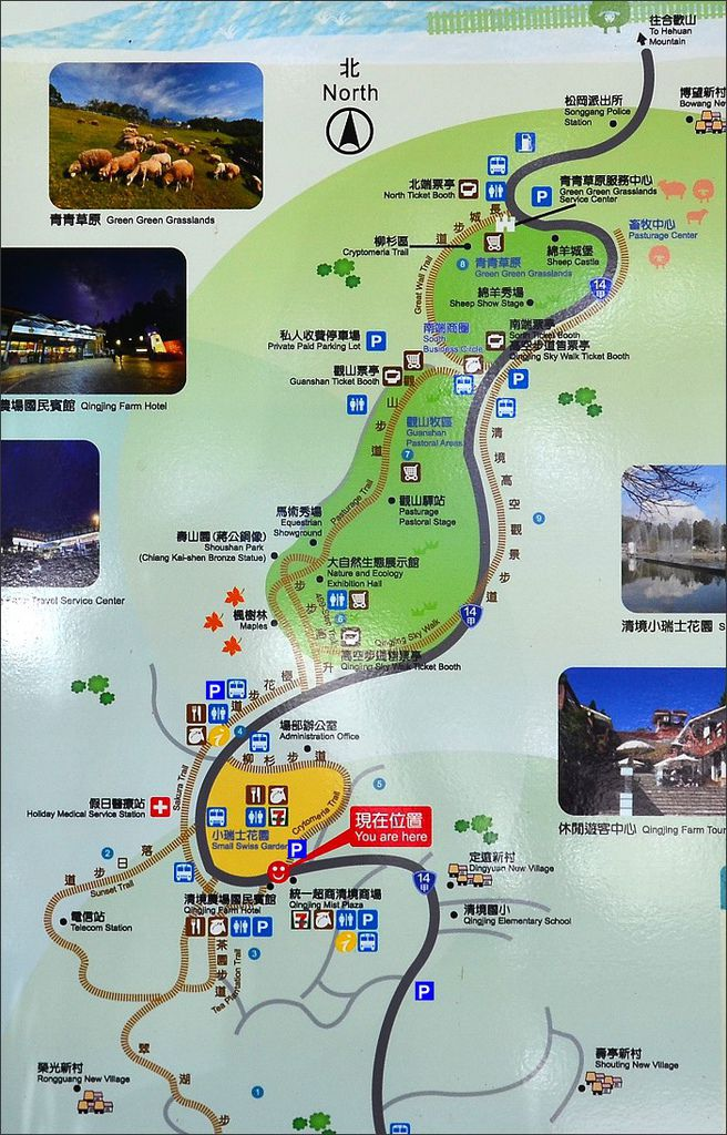 清境高空觀景步道01.JPG