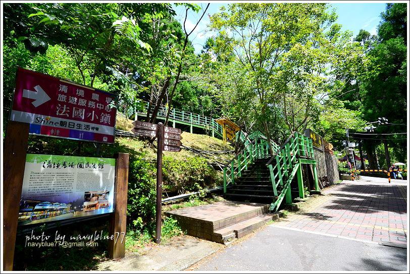 清境高空觀景步道02.JPG