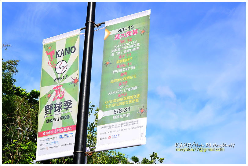 KANO紀念園區11.JPG