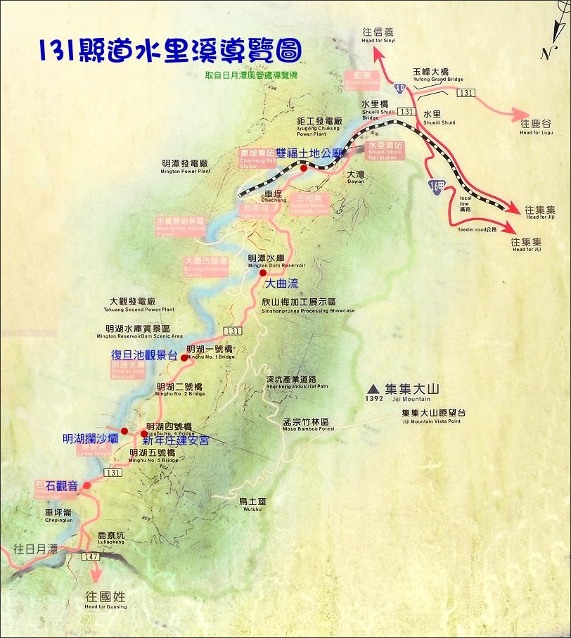 sheili-river_map.jpg