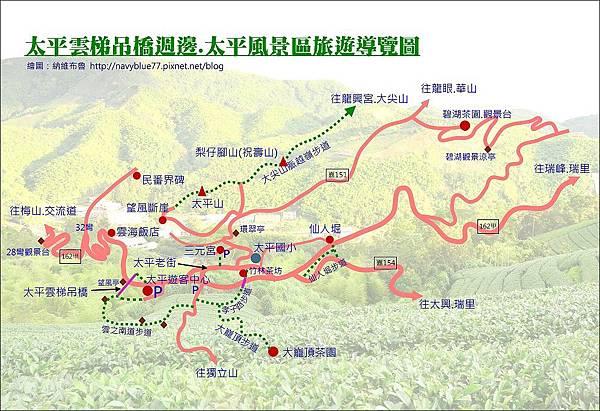 太平雲梯吊橋及太平風景區地圖.jpg