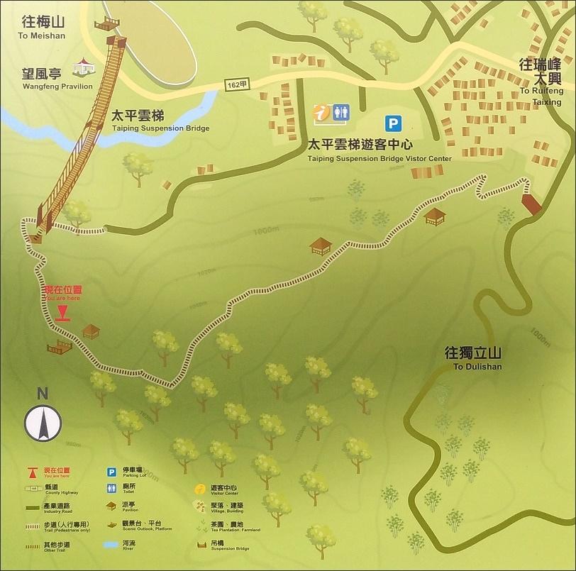 雲之南道步道地圖