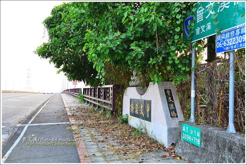 曾文溪渡槽橋03.JPG