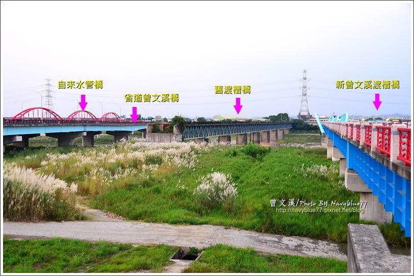 曾文溪渡槽橋11.JPG
