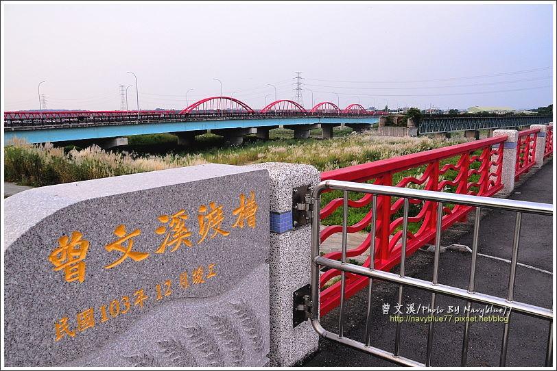 曾文溪渡槽橋12.JPG