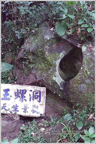 太平風景區景點 (23).JPG