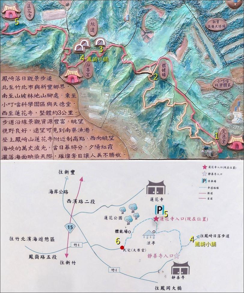 鳳崎落日步道01.JPG