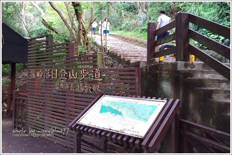 鳳崎落日步道02.JPG