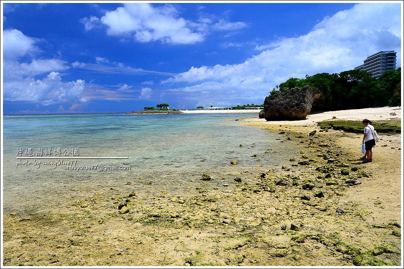 沖繩海洋博公園海灘11.JPG