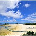 沖繩海洋博公園海灘24.JPG