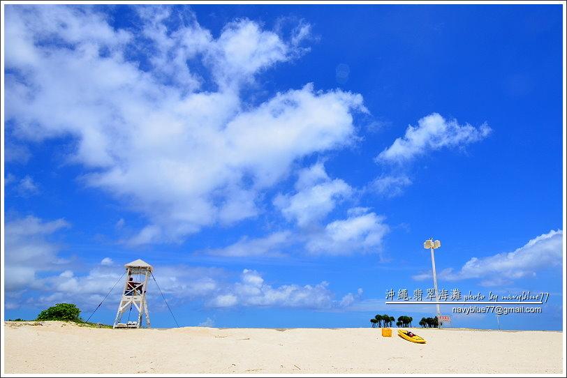 沖繩海洋博公園海灘30.JPG
