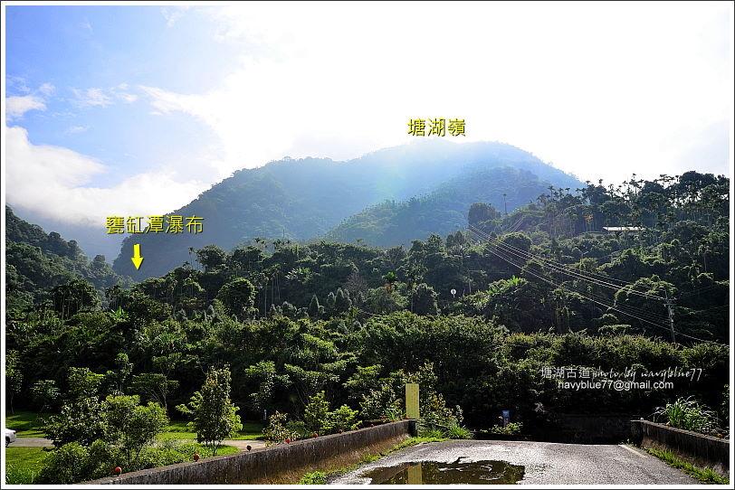塘湖古道-甕缸潭步道 (4).JPG