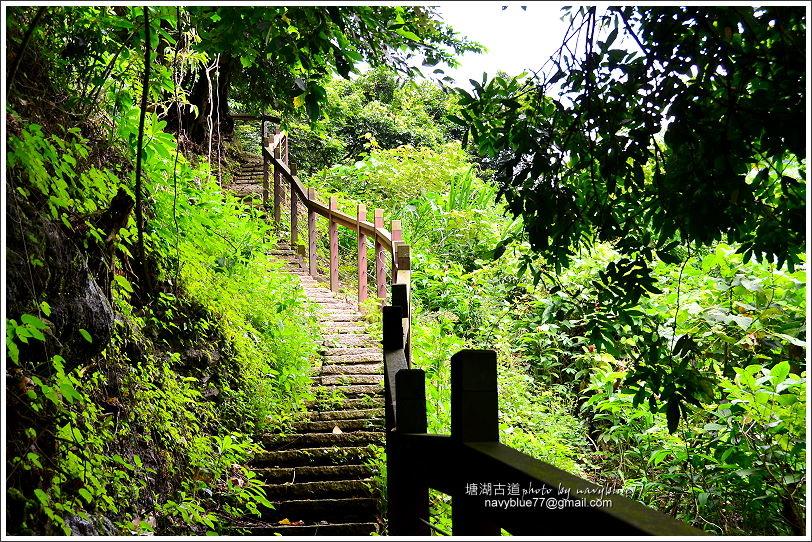 塘湖古道-甕缸潭步道 (18).JPG