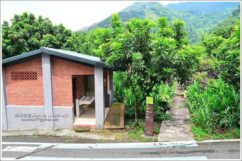 塘湖古道-甕缸潭步道 (26).JPG