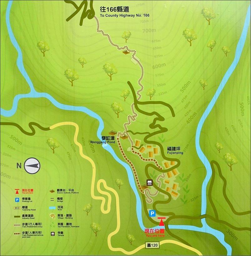 塘湖古道-甕缸潭步道MAP.JPG