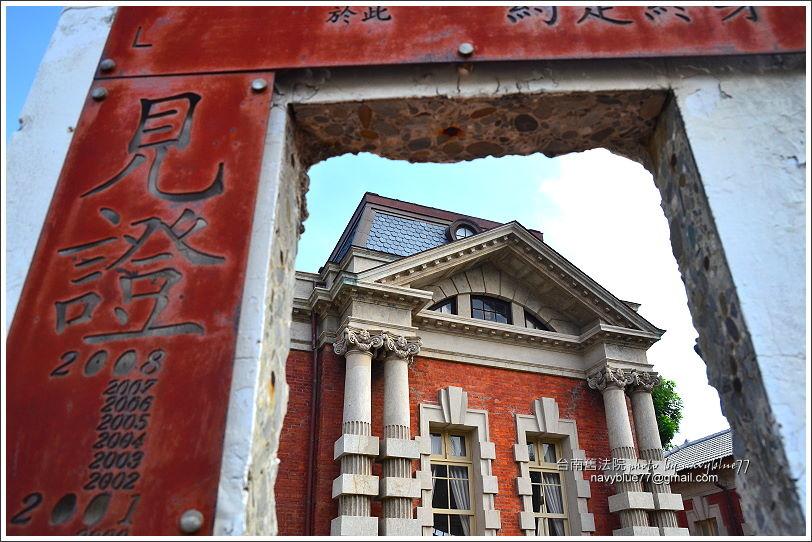 台南舊地方法院03.JPG