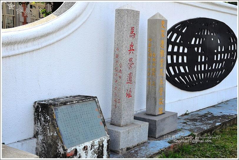 台南舊地方法院05.JPG
