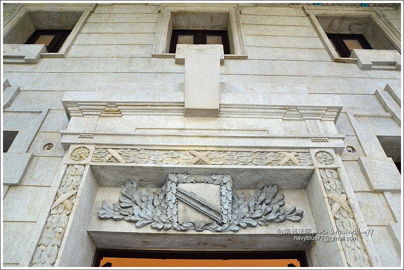 台南舊地方法院06.JPG
