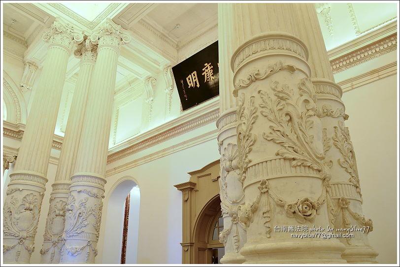 台南舊地方法院09.JPG