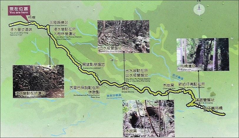 浸水營古道map.JPG