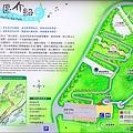 小崗山-崗山之眼天空廊道01.JPG