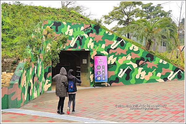 小崗山-崗山之眼天空廊道24.JPG