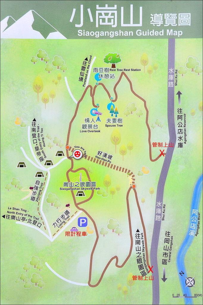 小崗山-崗山之眼天空廊道35.JPG