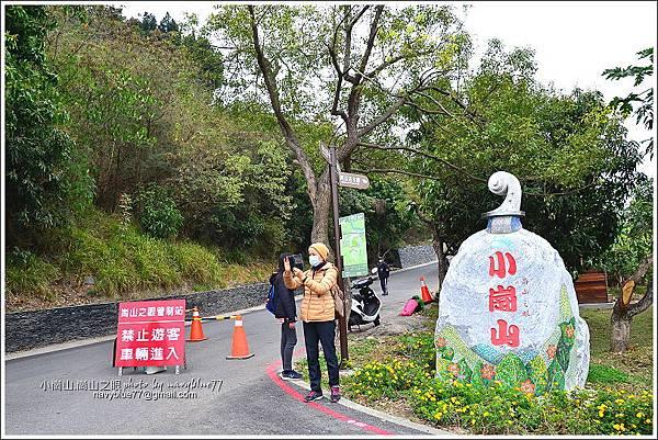 小崗山-崗山之眼天空廊道75.JPG