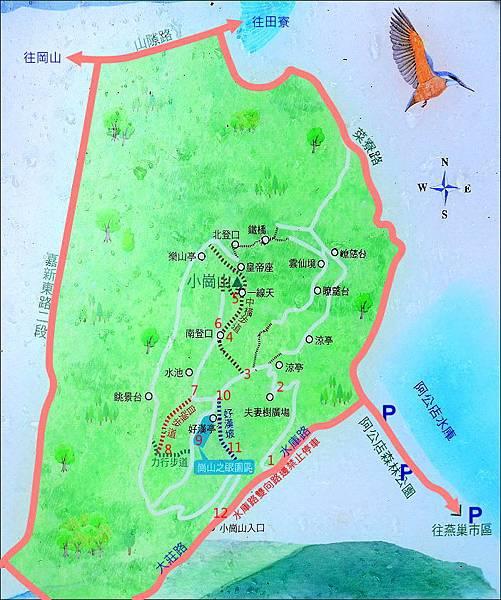 小崗山-崗山之眼天空廊道37.JPG