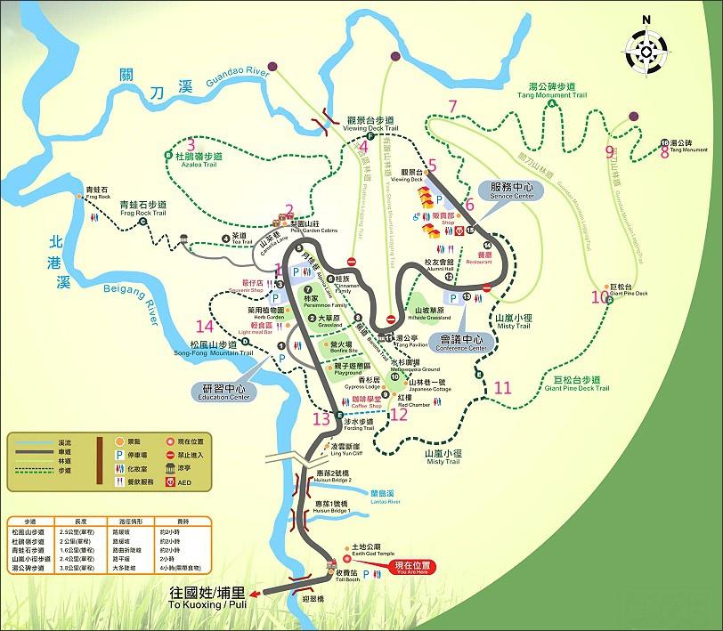 惠蓀林場環場森林步道O形MAP.JPG