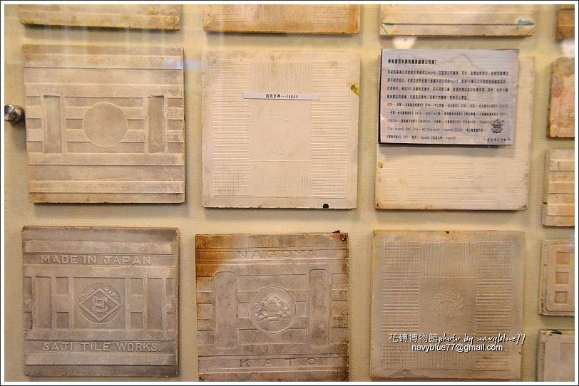 嘉義花磚博物館21.JPG