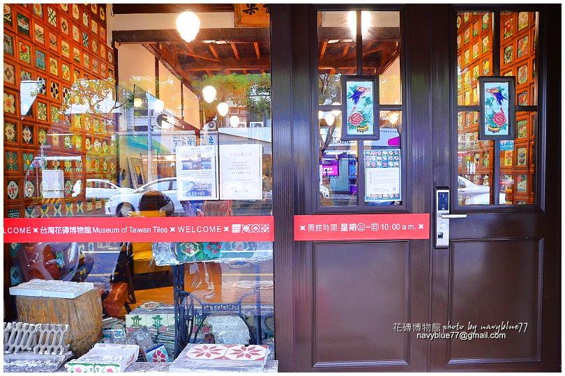 嘉義花磚博物館22.JPG