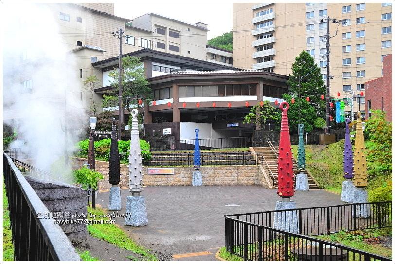北海道登別地獄谷03.JPG