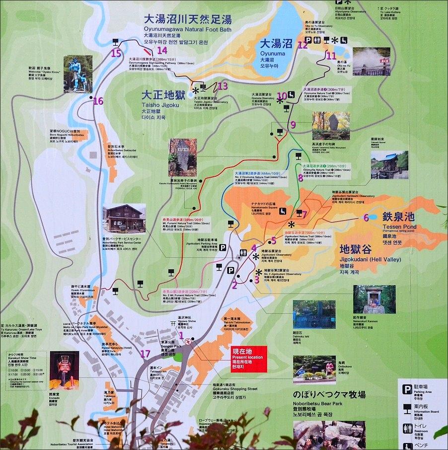 北海道登別地獄谷06.JPG