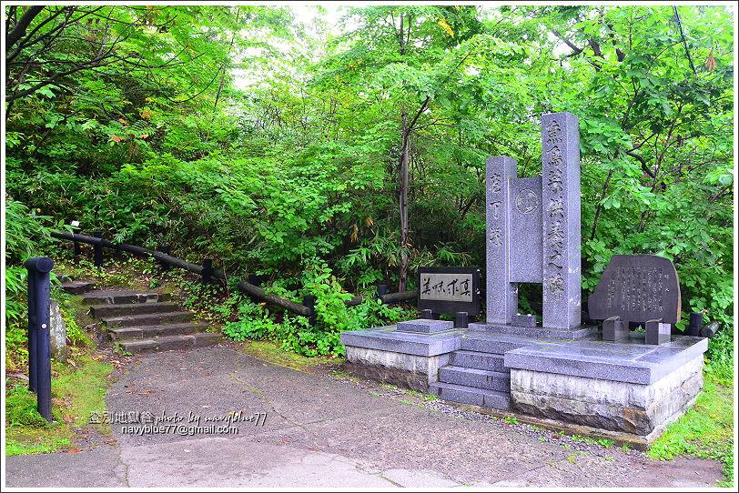 北海道登別地獄谷09.JPG