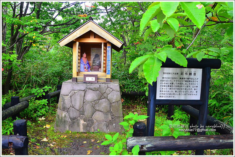 北海道登別地獄谷10.JPG