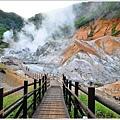 北海道登別地獄谷15.JPG