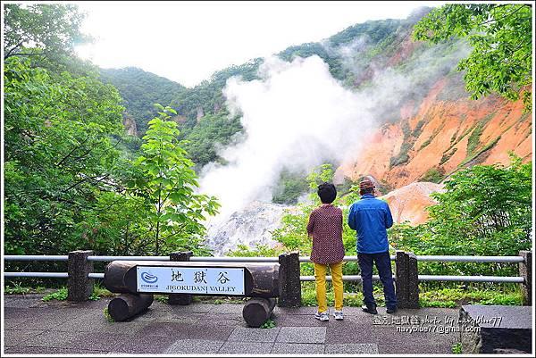 北海道登別地獄谷21.JPG