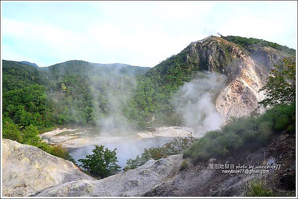 北海道登別地獄谷23.JPG