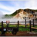 北海道登別地獄谷26.JPG