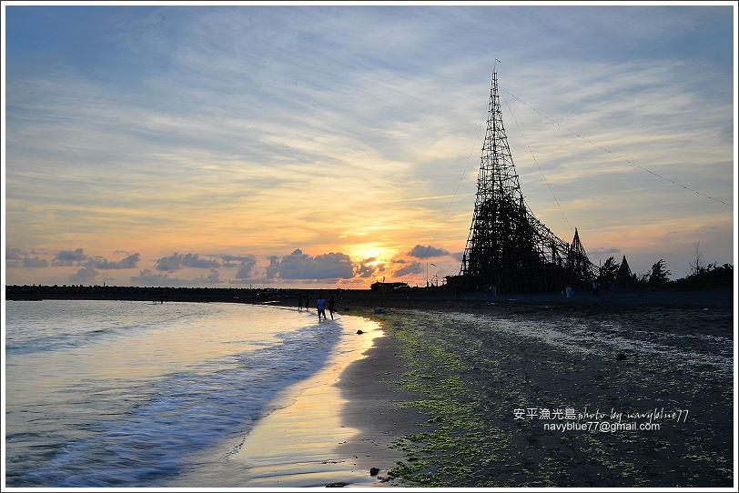 安平漁光島19.JPG