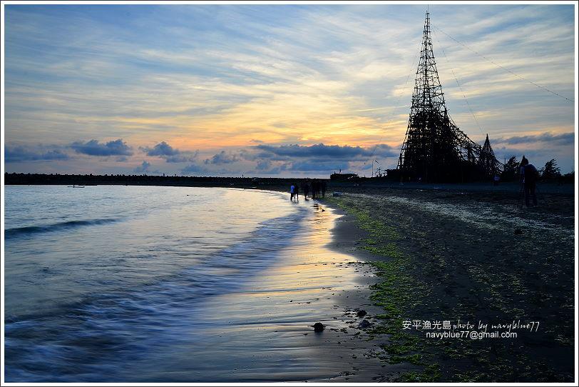 安平漁光島21.JPG