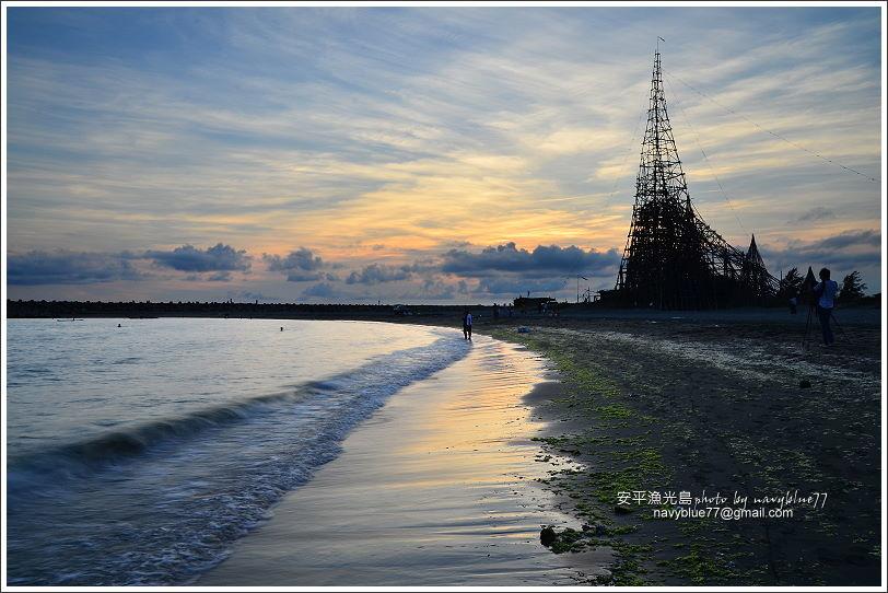安平漁光島22.JPG