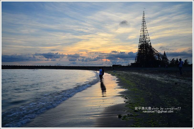 安平漁光島23.JPG