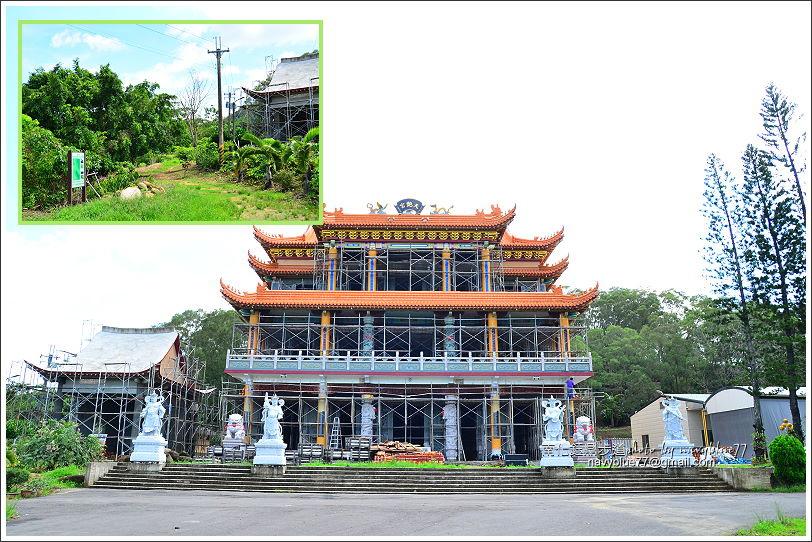 南化鈺鼎步道